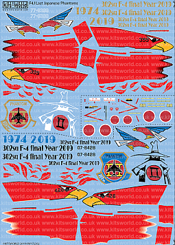 Kitsworld Kitsworld  - 1/72 Scale Japanese McDonnell Douglas Phantoms